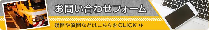 toiawase_banner